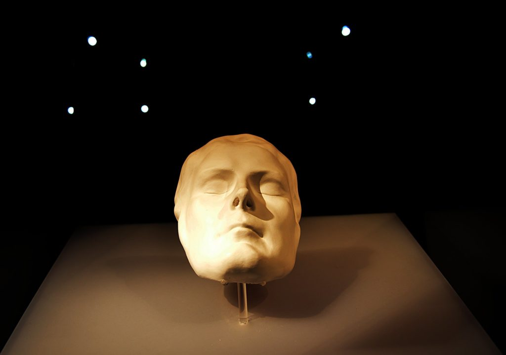 Death Mask, Sisi Museum