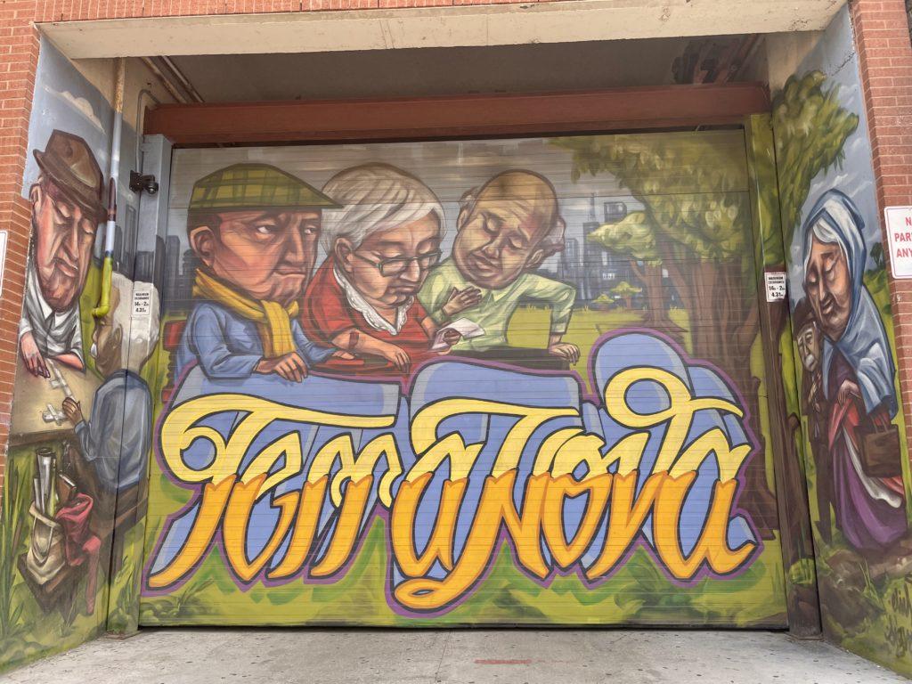 Street art in Little Portugal